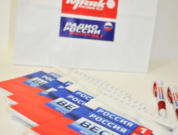Ручки, пакеты и блокноты для телеканала Россия