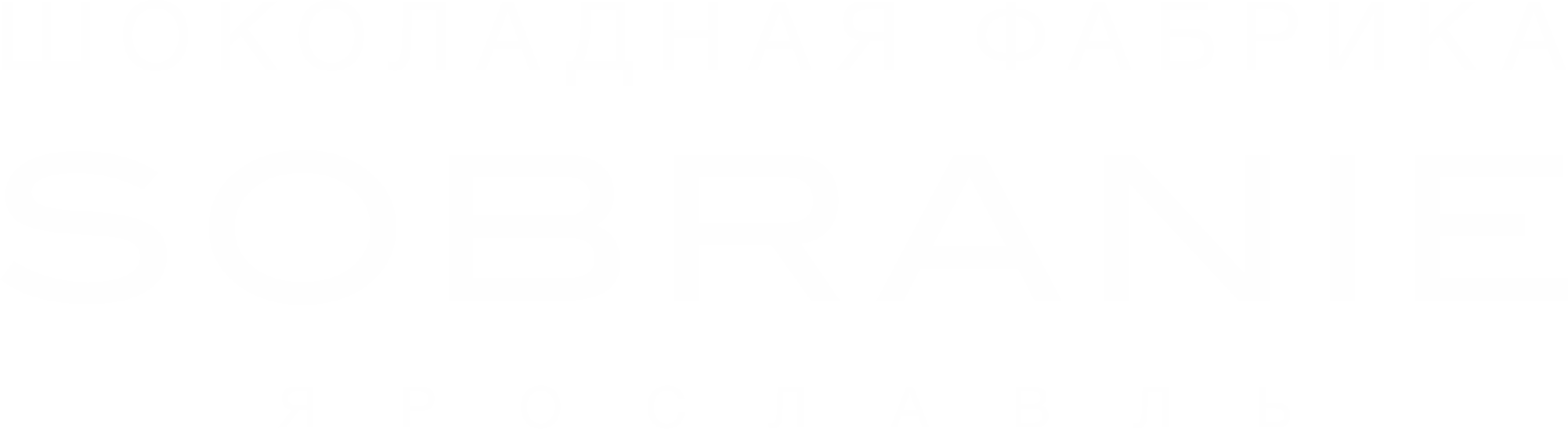sobranie