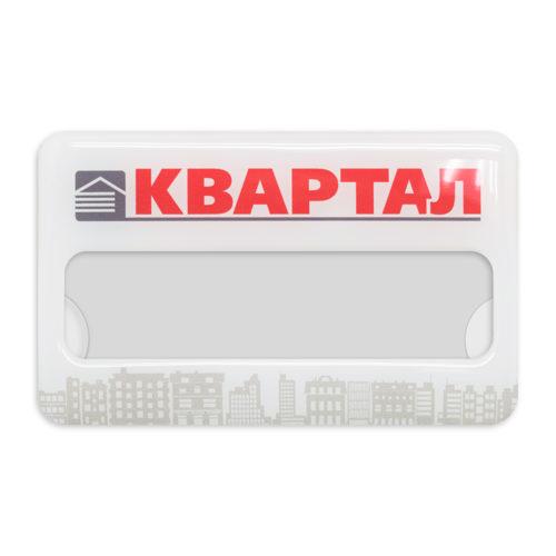 Бейджи фирменные с логотипом и сменным окном, на магните