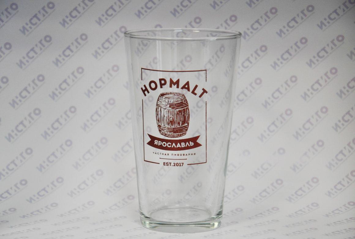 Стаканы с логотипом Hotmalt