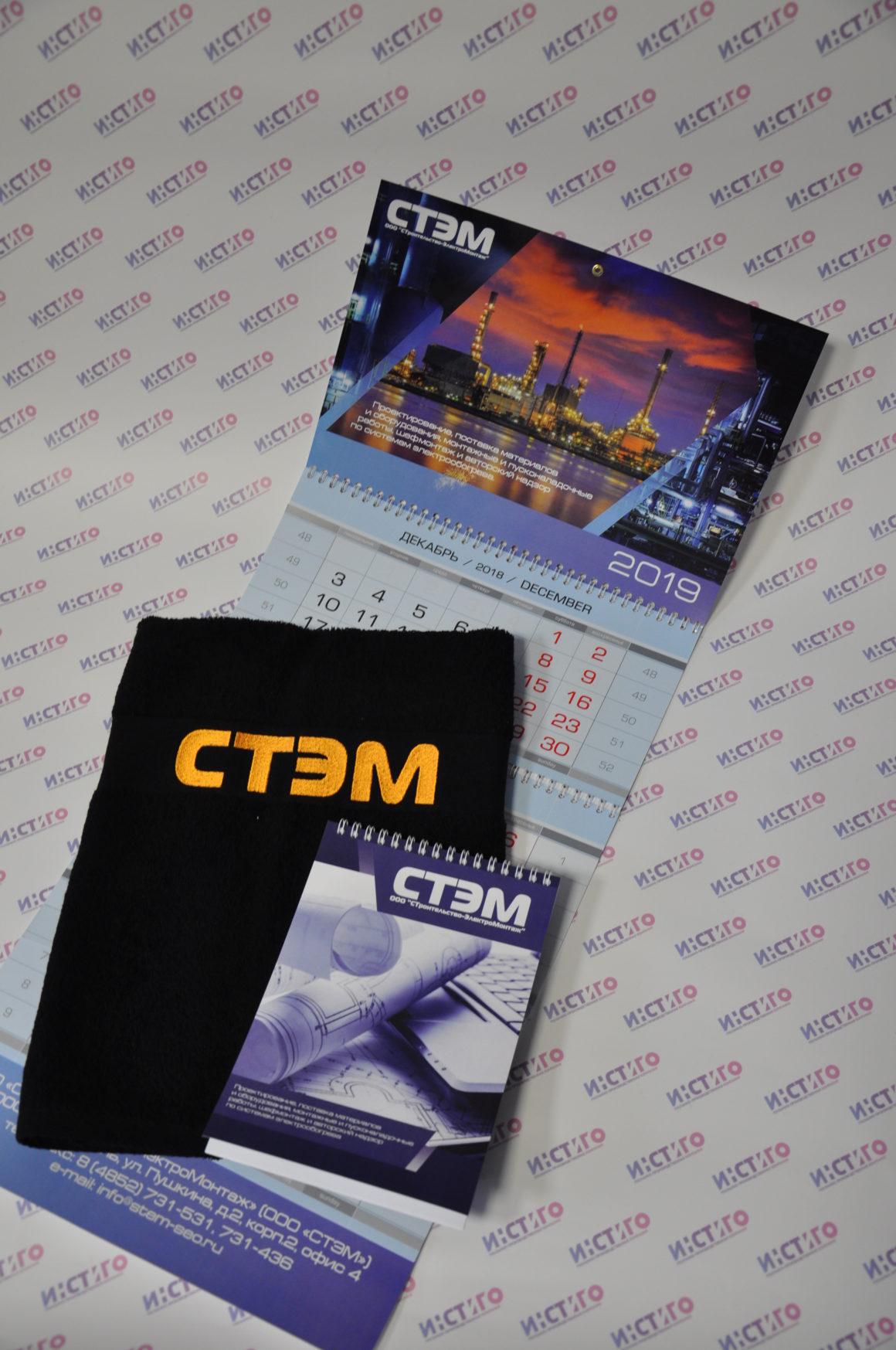 Сувениры с логотипом к Новому году для партнеров и клиентов
