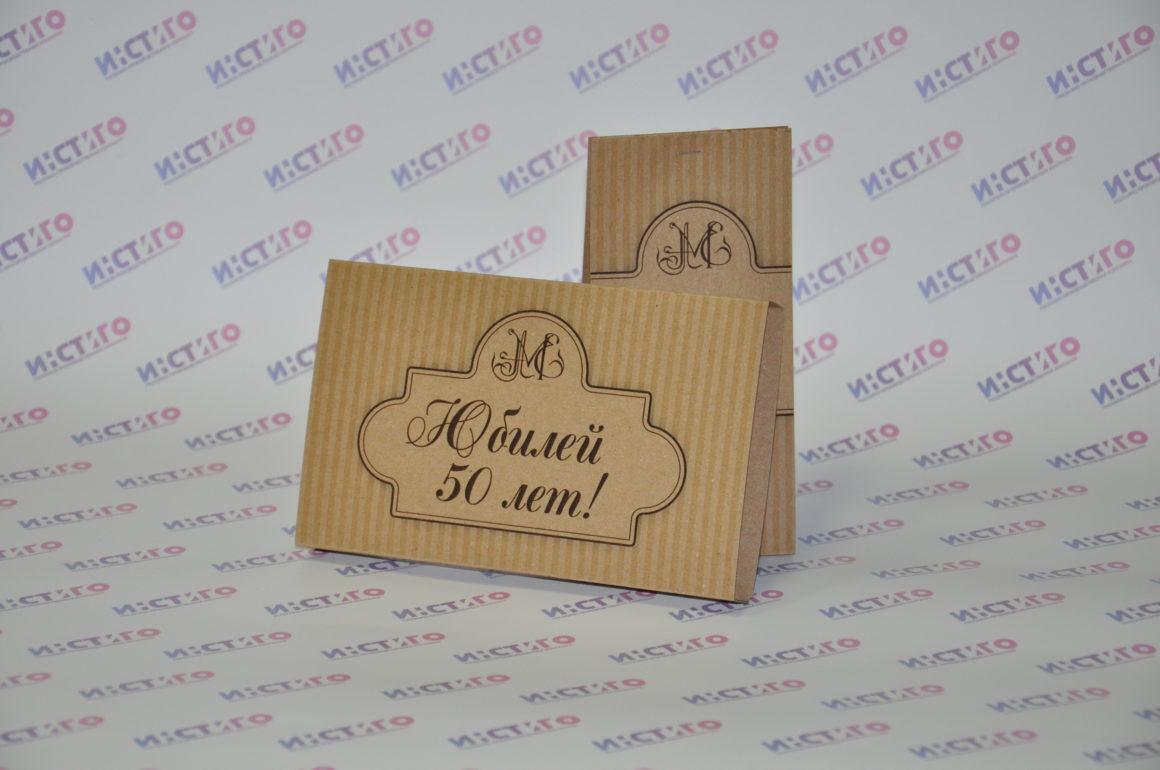 Упаковка подарков с символикой