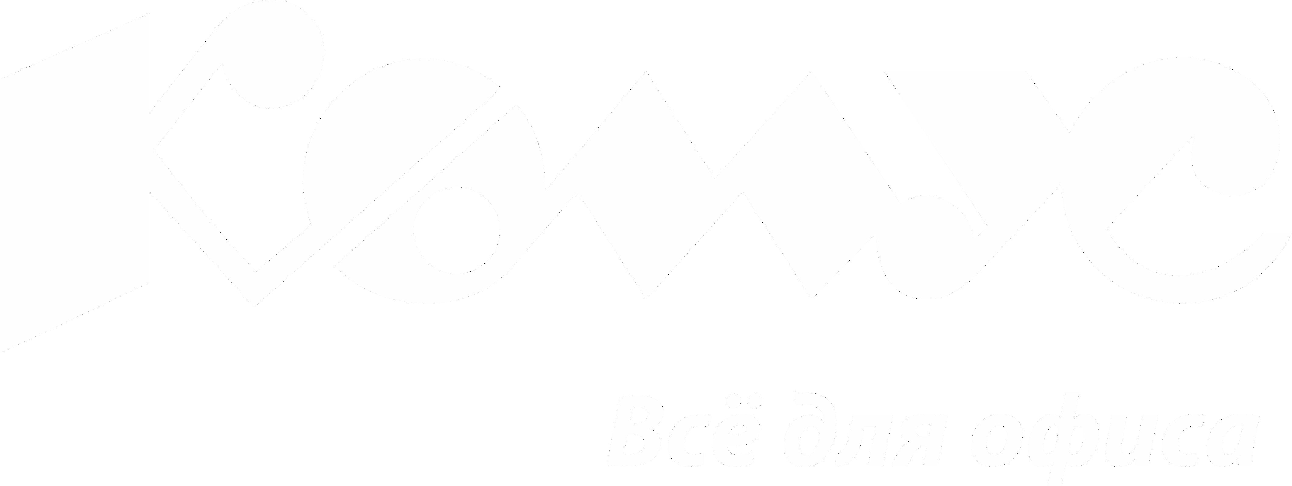 komus